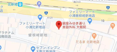 銀座みゆき通り美容外科 大阪院地図