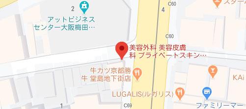 プライベートスキンクリニック 梅田本院地図