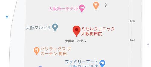 ミセルクリニック 大阪梅田院地図