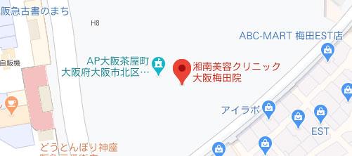 湘南美容クリニック 大阪梅田院地図