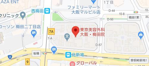 東京美容外科 梅田院地図