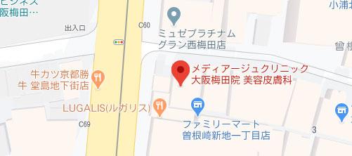 メディアージュクリニック 大阪院地図