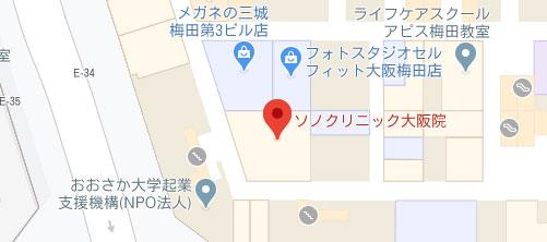 ソノクリニック大阪 梅田院地図
