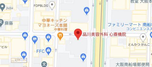 品川美容外科 心斎橋院地図
