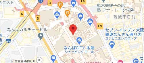 品川スキンクリニック 心斎橋院地図