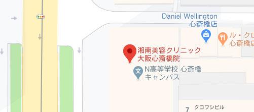湘南美容クリニック 大阪心斎橋院地図