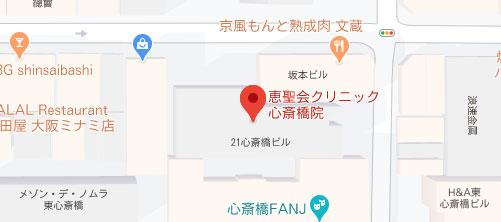 恵聖会クリニック 心斎橋院地図