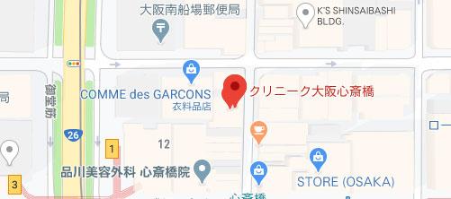 クリニーク大阪心斎橋地図