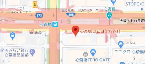 心斎橋コムロ美容外科クリニック地図