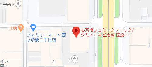 フェミークリニック 心斎橋院地図