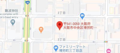 銀座長瀬クリニック 大阪院地図
