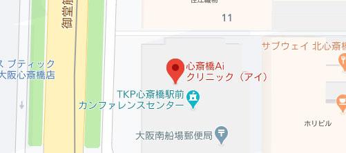 心斎橋Aiクリニック地図