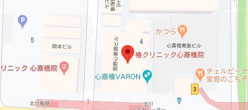 椿クリニック 心斎橋院地図