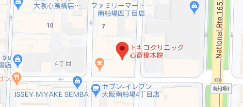 トキコクリニック 心斎橋本院地図