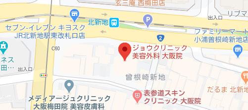 ジョウクリニック 大阪院 地図