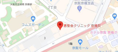 恵聖会クリニック 京橋院地図