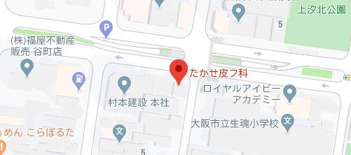 たかせ皮フ科地図