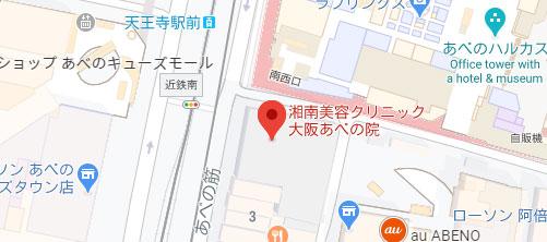 湘南美容クリニック 大阪あべの院地図
