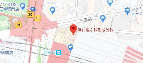 浜口皮ふ科形成外科天王寺地図