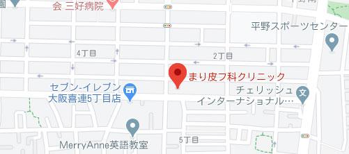 まり皮フ科クリニック地図