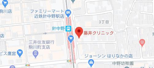 藤井クリニック地図