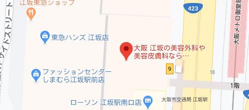 81clinic地図