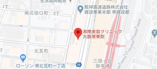 湘南美容クリニック 大阪堺東院地図