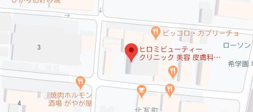 ヒロミビューティークリニック地図