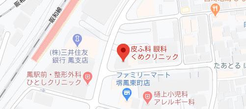 くめクリニック地図