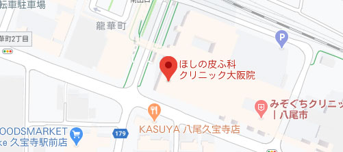 ほしの皮ふ科クリニック 大阪院地図