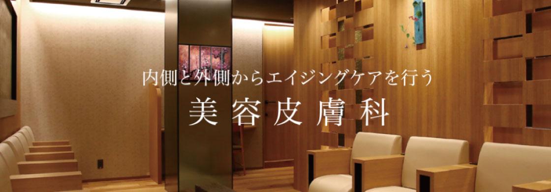 メディアージュクリニック 大阪院画像