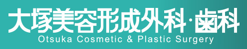 大塚美容外科のロゴ