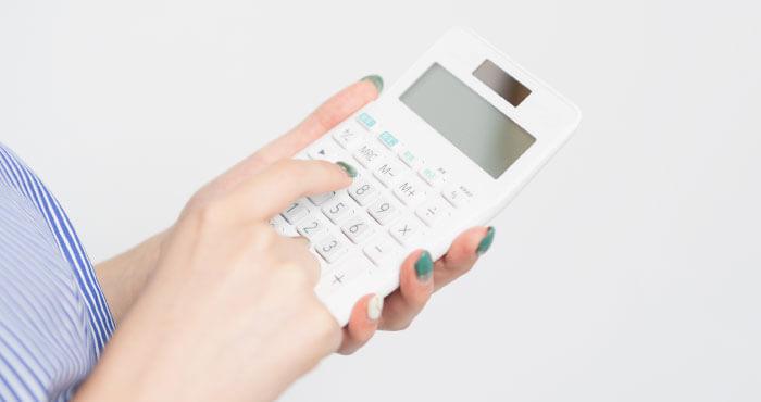 PICOトーニングの値段を計算
