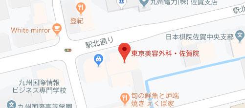 東京美容外科 佐賀院地図