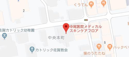 中尾医院 メディカルスキンケア地図