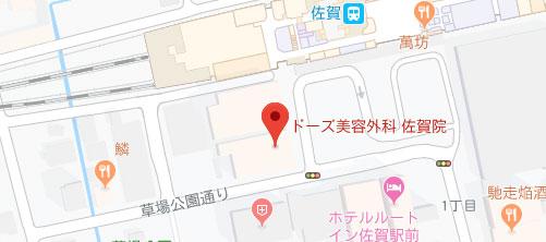 ドーズ美容外科 佐賀院地図