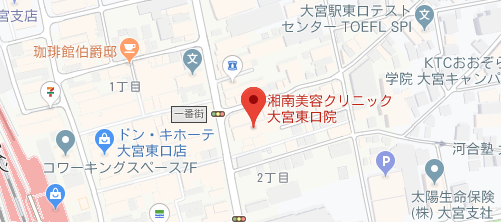 湘南美容クリニック 大宮東口院地図