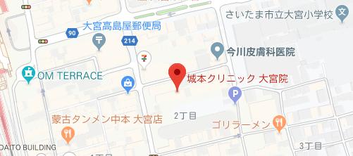 城本クリニック 大宮院地図