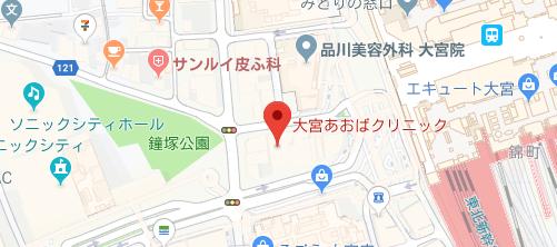 大宮あおばクリニック地図
