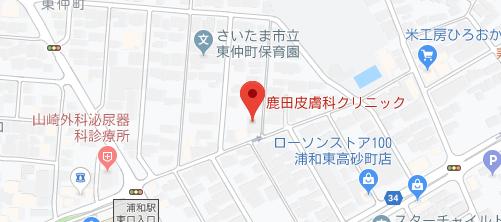 鹿田皮膚科クリニック地図