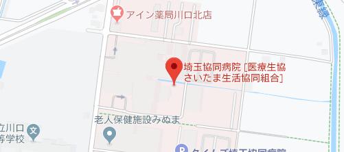 埼玉協同病院地図