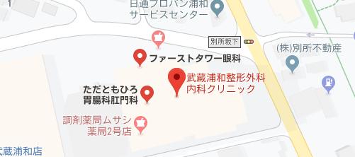 武蔵浦和メディカルセンター地図