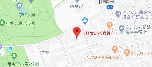 与野本町形成外科地図