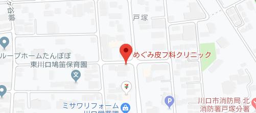 めぐみ皮フ科クリニック地図