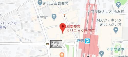 湘南美容クリニック 所沢院地図
