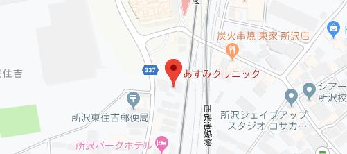 あすみクリニック地図