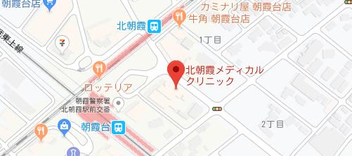 北朝霞メディカルクリニック地図