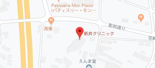 新井クリニック地図
