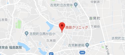 森田クリニック地図