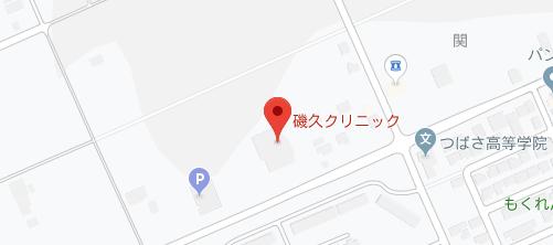 磯久クリニック地図